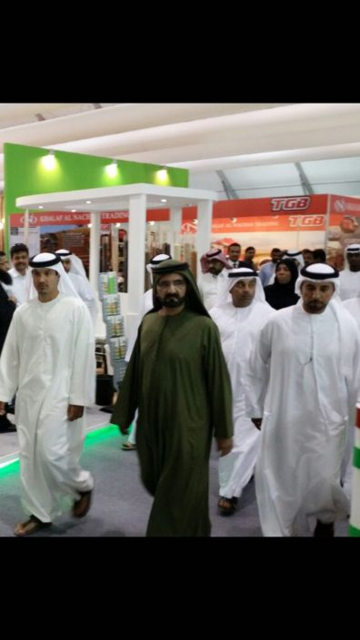 Mohammed Bin Rashid Al Maktoum @Gulfood Dubai
